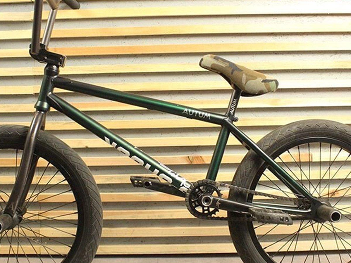 Autum Bikes \