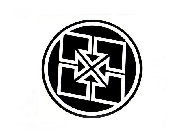 Key logo plotter sticker