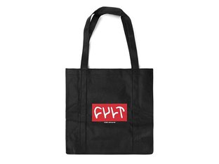 "Cult ""18 Logo"" Bag"
