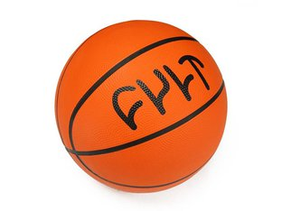 "Cult ""Logo"" Basketball"