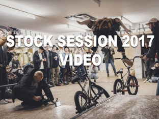 kunstform Stock Session Video 2017 | freedombmx