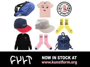 Cult 2018 Softgoods - In stock!