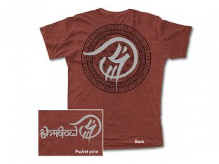 "The Shadow Conspiracy ""Maya"" T-Shirt - Rust Brown"