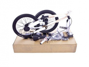 Your BMX bike delivery