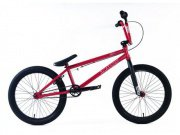 "Academy BMX ""Aspire"" 2012 BMX Bike"